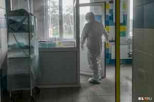 Оперштаб России подтвердил 115 новых случаев COVID-19 в Архангельской области