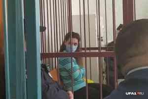 «Башкирская Бонни Паркер», ограбившая банк ради любимого, получила реальный срок