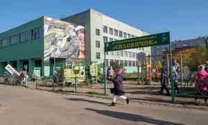 Игры в«Силовичка»: детская площадка изАрхангельска прославилась нафедеральном уровне