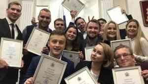 Заканчивается прием заявок на конкурс «Молодые лидеры Поморья»