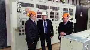 Архангельская ТЭЦ отмечает 50‑летний юбилей