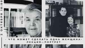 В Поморье чтят память Людмилы Крутиковой-Абрамовой