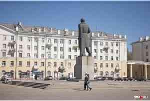 Оценила жизнь в 200 тысяч рублей: северодвинку обвиняют в организации убийства мужа