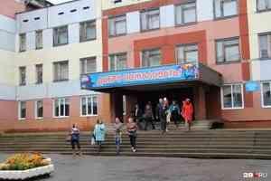 У первоклашек — на неделю больше: расписание школьных каникул в Архангельске