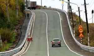 ВАрхангельске продолжается приёмка дорог, отремонтированных понацпроекту «Безопасные икачественные автомобильные дороги»