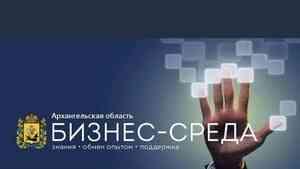 ЕНВД, кассы, проверки: надзорные органы ответят на актуальные вопросы предпринимателей онлайн