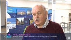 Олег Низовцев рассказал о мерах САФУ по профилактике Covid-19