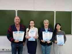 Аспиранты САФУ –  победители научного конкурса  на видеофоруме федеральных университетов