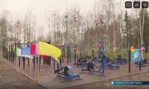 ВХолмогорском районе открыли новые спортплощадки