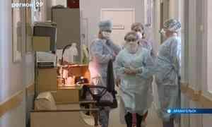 В Архангельской области создают кадровый резерв медиков для работы в ковидных отделениях