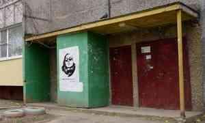 Вместо Летова и Высоцкого будет Шукшин: в Череповце планируют заменить стрит-арт