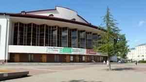 «Большие гастроли 2020»: Рязанский театр покажет в «Архдраме» шесть спектаклей