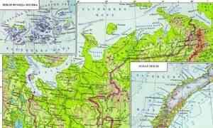 Новые мысы иострова вАрктике получили имена