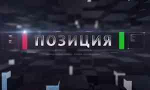 Впрямом эфире ток-шоу «Позиция» обсуждаем ограничения, введённые для заведений общественного питания из-за коронавируса