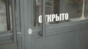 Власти Архангельска выявляют нарушителей коронавирусных правил в сфере общепита