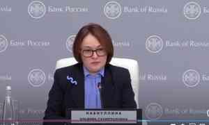 Председатель Центробанка России Эльвира Набиуллина рассказала «Региону 29», где лучше хранить сбережения
