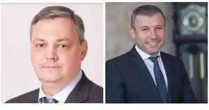 Депутаты согласовали кандидатуры заместителей губернатора Архангельской области
