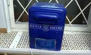 Жителям посёлка Кирпичного завода идеревни Глинник непридётся ездить напочту вЦигломень