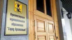 У нового главы Архангельска появился «безопасный» советник по городскому хозяйству