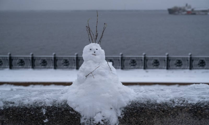 25 ноября в Архангельске будет −1°С