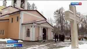 В Архангельске простились с Александром Донским-младшим