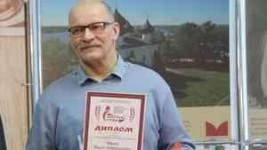 В Поморье назвали победителей конкурса «Мастер года»