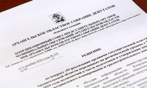 Передачу полномочий обсуждали вобластном Собрании депутатов