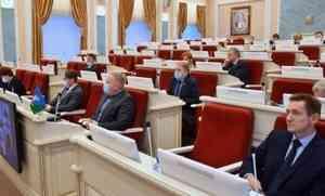 Областные депутаты обсудили вопрос формирования муниципальных бюджетов