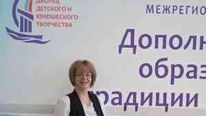 Участница из Архангельской области с командой программы «Женщина-лидер» разработала онлайн-платформу для обмена опытом в развитии талантов у детей