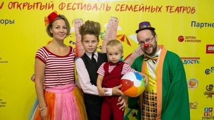 Объявлены победители VI областного фестиваля семейных театров «Сказка приходит в твой дом»