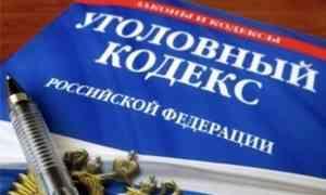 ВАрхангельске будут судить уроженца Узбекистана, который распространил винтернете интимные видео своей бывшей подруги