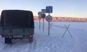 ВАрхангельской области увеличивают грузоподъёмность ледовых переправ