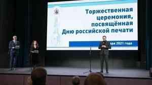 В Поморье наградили журналистов – авторов лучших материалов года
