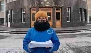 В Архангельской области собрали 2016 подписей за сохранение системы раздельного сбора мусора