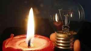 Ряд домов в Архангельске отключат от электричества
