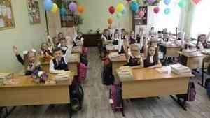 В Архангельской области приём заявлений в первые классы школ начнётся с 1 апреля