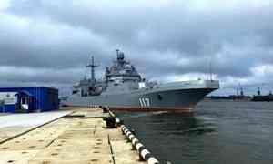 Новейший большой десантный корабль Северного флота готовится кпереходу вСевероморск