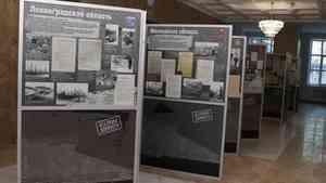 Выставка «Без срока давности» открыта в центре «Патриот»