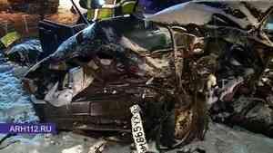 По факту смертельной аварии близ Северодвинска возбудили уголовное дело