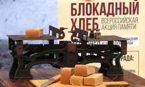 ВРоссии сегодня вспоминают события 77-летней давности— 27января 1944 года Ленинград освободили отфашистской блокады