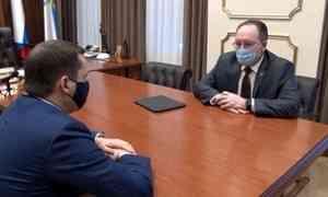 Архангельскую область подключат кЕдиной цифровой платформе экспертизы