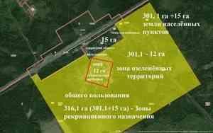 На месте возможной свалки в Шиесе предложили создать парковую зону и дачные участки
