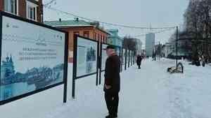 В Архангельске открылась уличная выставка «Матица»