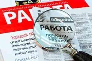 По итогам прошедшего года выросло число вакансий в малом и среднем бизнесе в Архангельской области