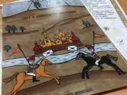 Приглашаем школьников на игру «Сказ о Соловецком восстании»