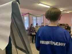 В Архангельске прошла стратегическая сессия волонтеров