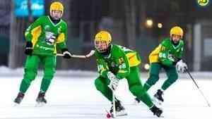 В Архангельске пройдут игры первенства России среди юниоров