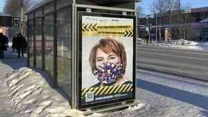 Архангельский медиапроект в поддержку малого бизнеса вышел на федеральный уровень