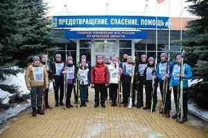 В Брянске сотрудники МЧС приняли участие в Всероссийской массовой лыжной гонке «Лыжня России — 2021»