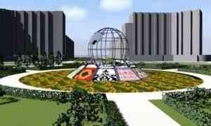 Немало споров всети вызвала концепция площади благоустройства Дружбы народов вАрхангельске